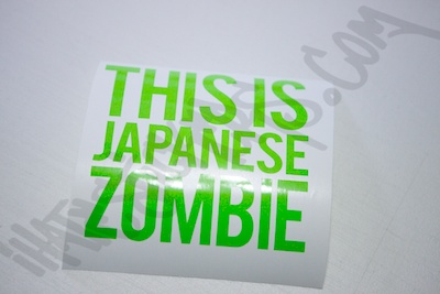 This is Japanese Zombie Sticker