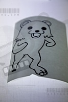 Pedo Bear Sticker