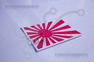 Rising Sun Sticker