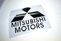 Mitsubishi Motors Logo
