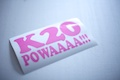 K20 Powaaaa! Sticker