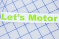 Let's Motor Sticker