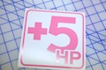 Plus 5 HP Badge Sticker