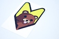 JDM New Driver Pedobear Sticker