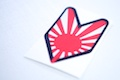 JDM New Driver Rising Sun Sticker