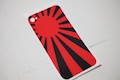 Rising Sun Phone Wrap