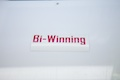 Bi-Winning Sticker