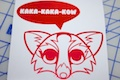 The Fox Says KaKa-KaKa-Kow Sticker