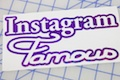 Instagram Famous Sticker