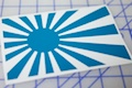 Rising Sun Die Cut Sticker